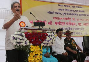 Shri Manohar Parrikar, Raksha Mantri, Inaugurated new  office building of Defence Estate at Kondhwa Road, Pune Cantt.