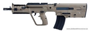 IWI_Tavor_X95_Carbine